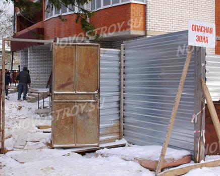 ЖК «Комсомольская, 3» (17.01.2014), Январь 2014