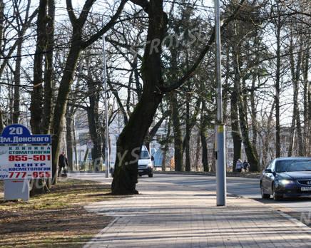 ЖК «на улице Дмитрия Донского», Апрель 2014