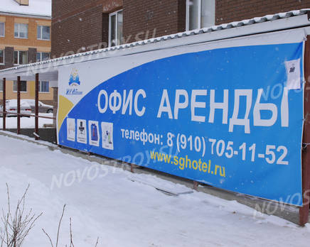 МЖК «Молодежный» (Обнинск), Август 2014