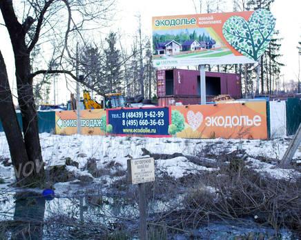 «Экодолье Обнинск», Август 2014