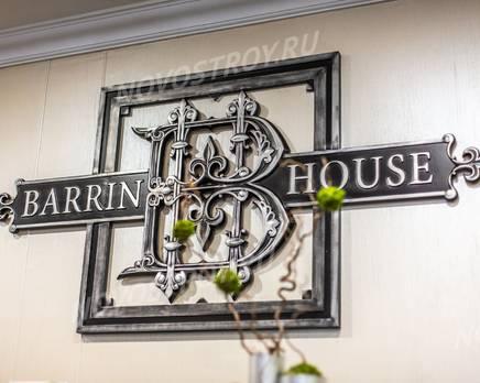 ЖК «Barrin House»: ход строительства, Октябрь 2018