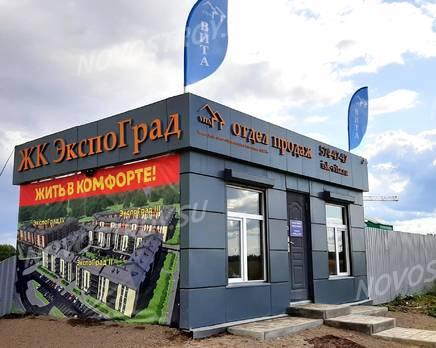 МЖК «ЭкспоГрад»: из группы застройщика, Декабрь 2019