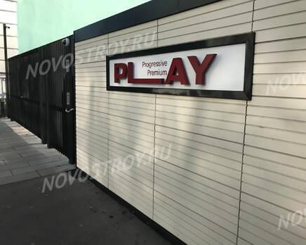 МФК «Play»: ход строительства, Ноябрь 2020