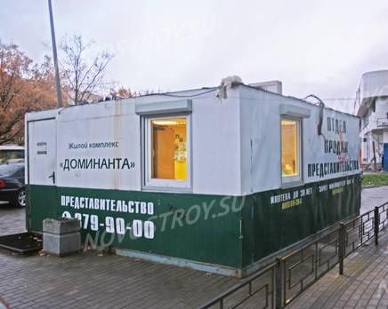 Консультационный пункт рядом с жилым комплексом «Доминанта», Октябрь 2011