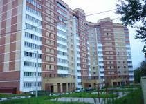 «Дом на улице Куйбышева»