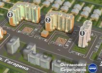 Микрорайон «Гагарина»