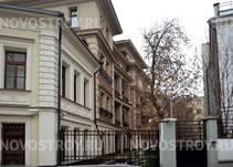 «Дом во 2-ом Зачатьевском переулке»