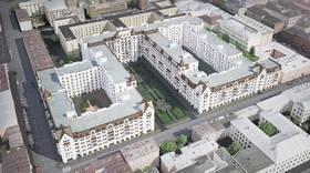 «Русский дом»