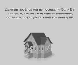 ЖК «Отрадное»