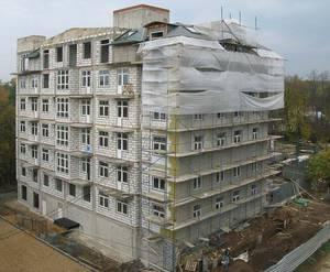 ЖК «Дом у ручья»