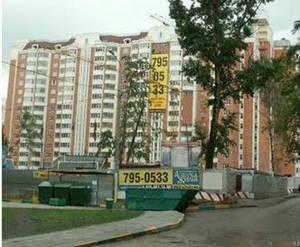 ЖК «на улице Россошанская, 4 (корп. 1)»