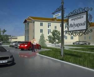 МЖК «на улице Радужная»