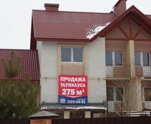 МЖК «Дмитровское подворье»