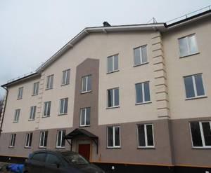 «Дом на улице Чекалова»