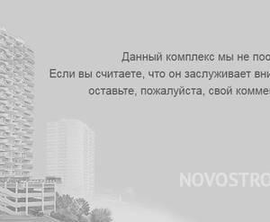ЖК «Дом на улице Столетова»