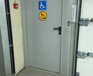 ЖК «Полежаевский Парк»: вход для маломобильной группы людей