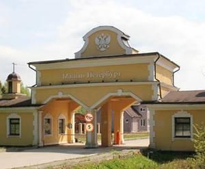 КП «Малый Петербург»: инфраструктура