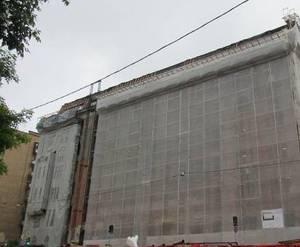 МФК  «Bunin»: ход строительства