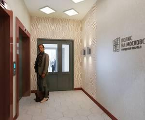 ЖК «Полис на Московской»: визуализация