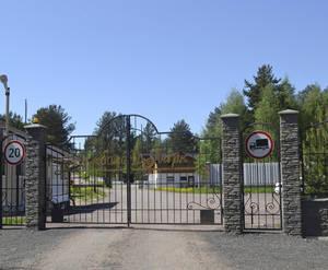 КП «Лемболово Парк»