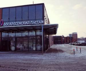 ЖК «Воскресенский» (Наро-Фоминск): ход строительства
