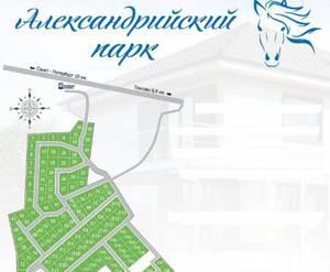 КП «Александрийский парк»:  генплан