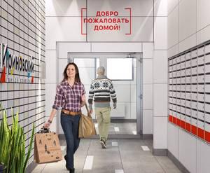 ЖК «Ириновский»: визуализация