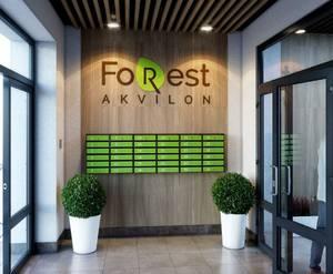 ЖК «FoRest Аквилон»: визуализация