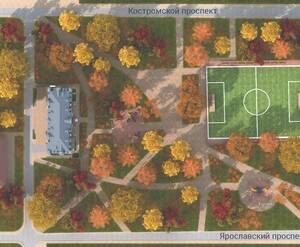 ЖК «Дом на Костромском, 45»: визуализация