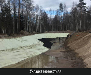 КП «Репинские озёра»