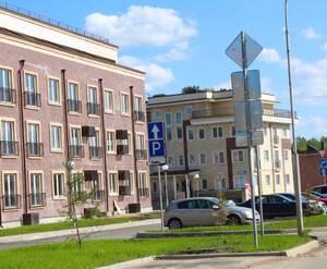 Малоэтажный ЖК «Красногорск Парк»