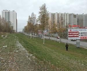 """Парк около ЖК """"Восток"""""""