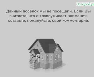 Коттеджный поселок  «Покровское»