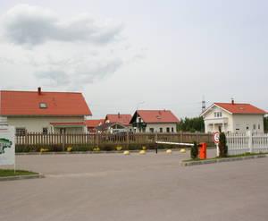 ЖК «Австрийская деревня»