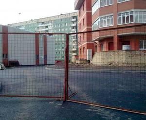 <p>Обустройство придомовой территории жилого дома по улице Ленской</p>