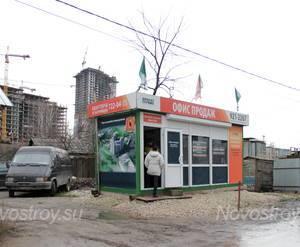 Офис отдела продаж на территории ЖК «Молодёжный I» (09.10.12)