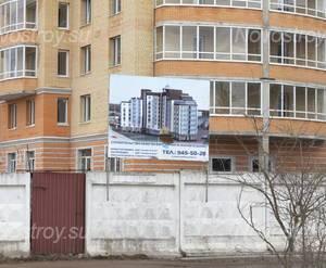 Жилой комплекс «Синявино» (15.04.2013)