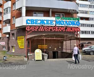 Дом на Октябрьской набережной (20.05.2013 г.)