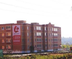 ЖК «Видный» (23.08.2013 г.)
