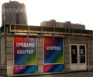 Офис продаж ЖК на Юбилейном проспекте, 24 (30.08.2013)