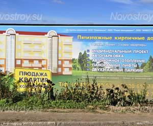 Дом на Белкинской ул., 48