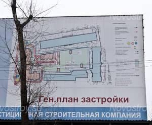 Генеральный план ЖК «Дом на ул. Матросская Тишина» (25.12.2013 г.)