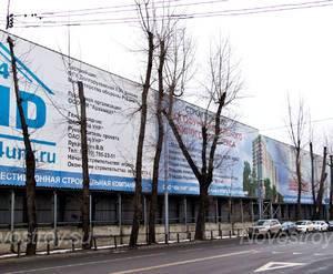 Стройплощадка ЖК «Дом на ул. Матросская Тишина» (25.12.2013 г.)