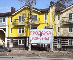 ЖК «Щербаковский» (22.03.2014)