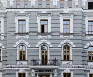 МФК «Монферран» (18.07.2014)