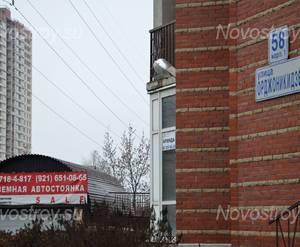 Дом на улице Орджоникидзе (23.11.2014)