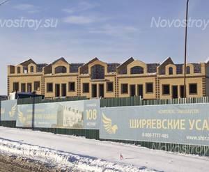 ЖК «Ширяевские усадьбы» (30.12.2014)