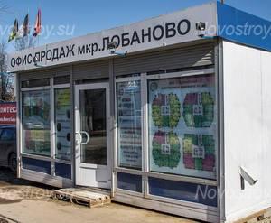 ЖК «Маяковский»: Офис продаж, 10.03.2015 г.