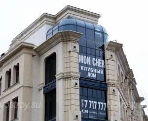 ЖК «Mon Cher»: 29.03.2015 - Фрагмент корпуса