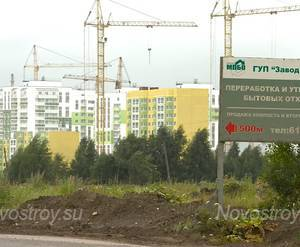 ЖК «Янино парк»